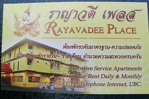 Rayavadee Place