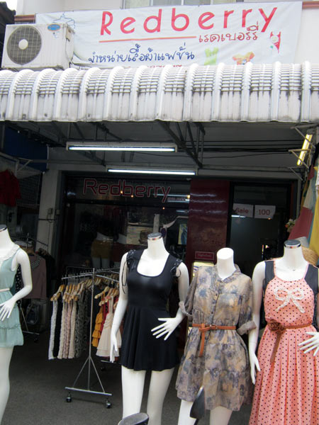 Redberry (Clothes Shop)