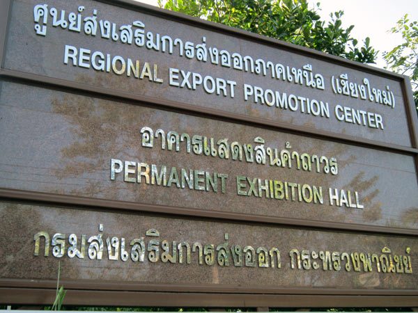 Regional Export Promotion Center