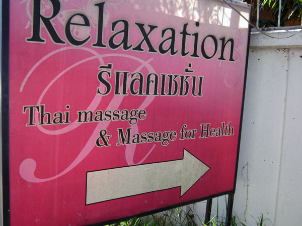 Relaxation Massage & Spa