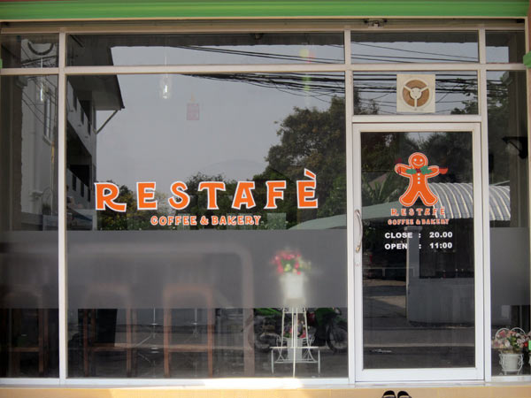 Restafe Coffee & Bakery