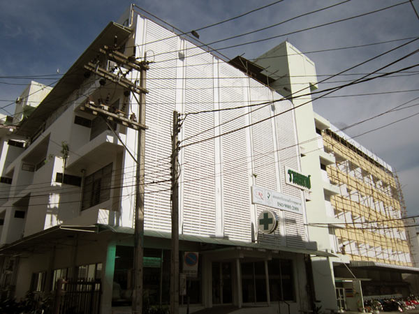 Rhuampath Chiangmai Hospital