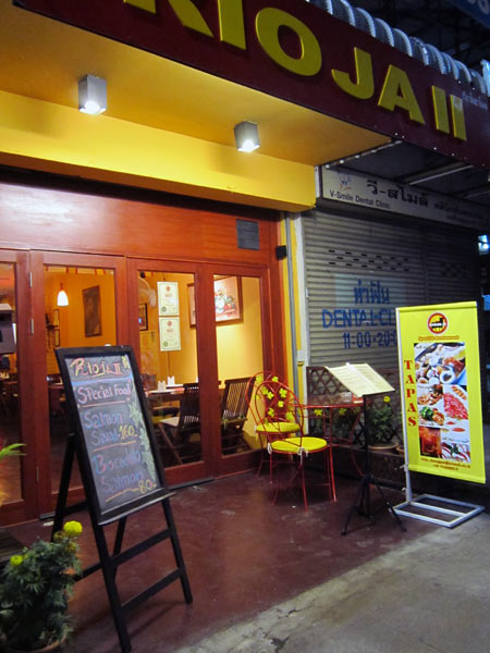 RIOJA II Spanish Restaurant