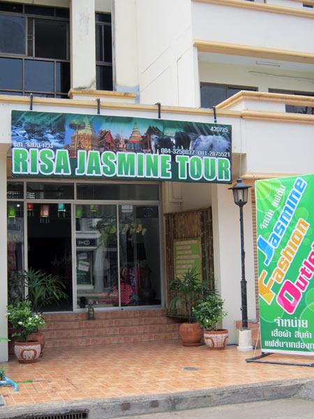 Risa Jasmine Tour @Chiang Mai Land