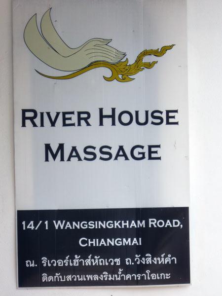 River House Massage