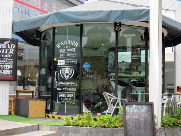 Road Ster Cafe