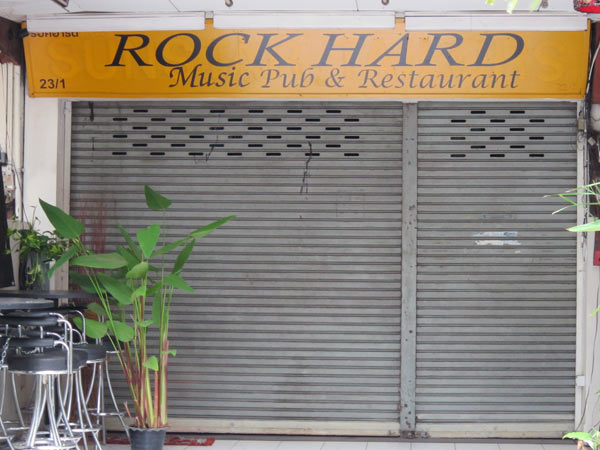 Rock Hard Music Pub & Restaurant