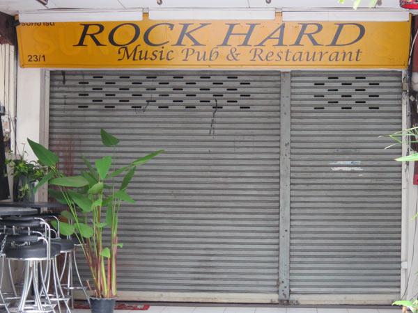 Rock Hard Music Pub & Restaurant