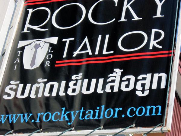RockyTailor