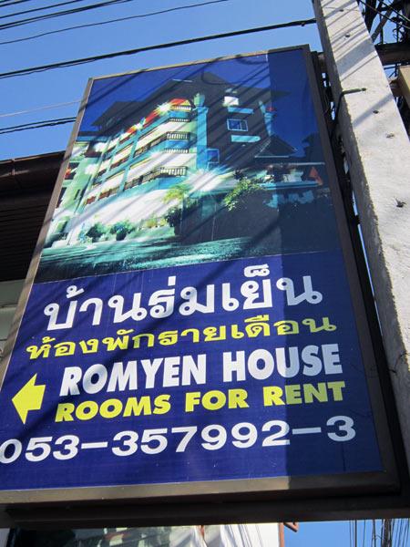 Romyen House