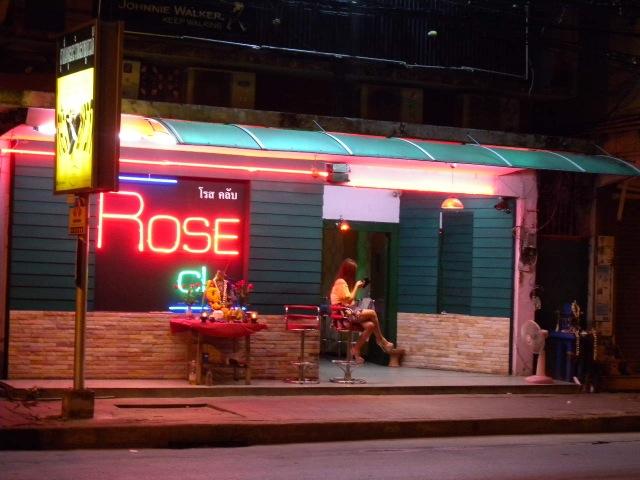 Rose Karaoke