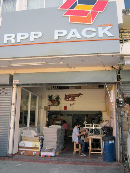 RPP Pack