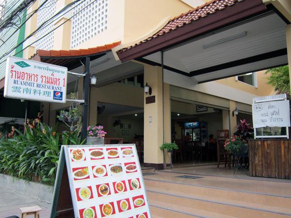 Ruammit Restaurant