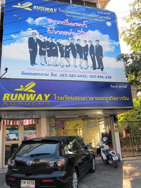 Runway Academy
