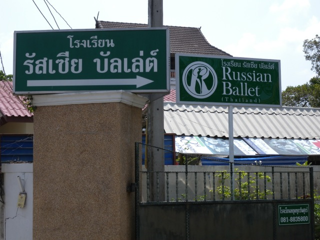 Russian Ballet Thailand