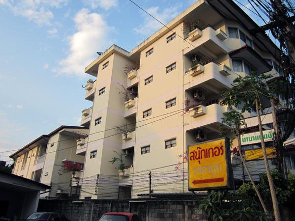 S&T Residence