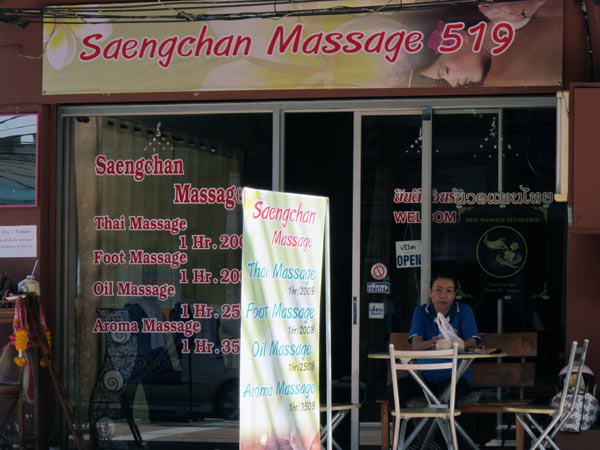 Saengchan Massage 519