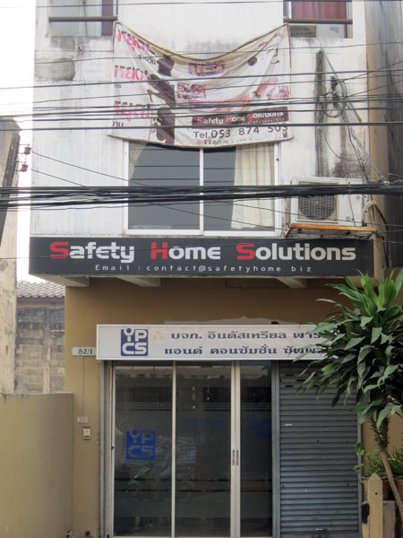 Safety Home Solutions
