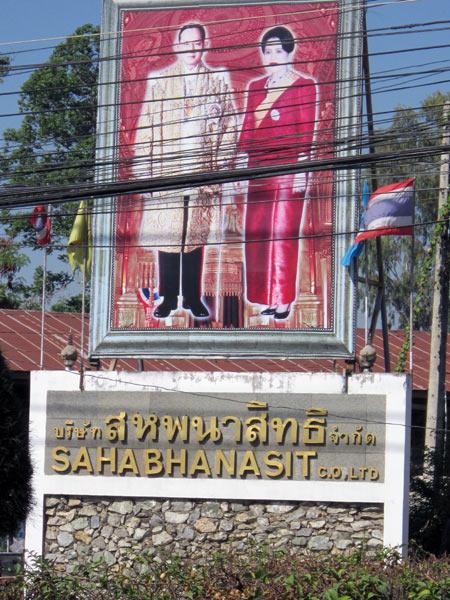 Sahabhanasit Co., Ltd.