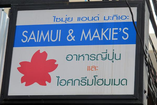 Saimui & Makie's