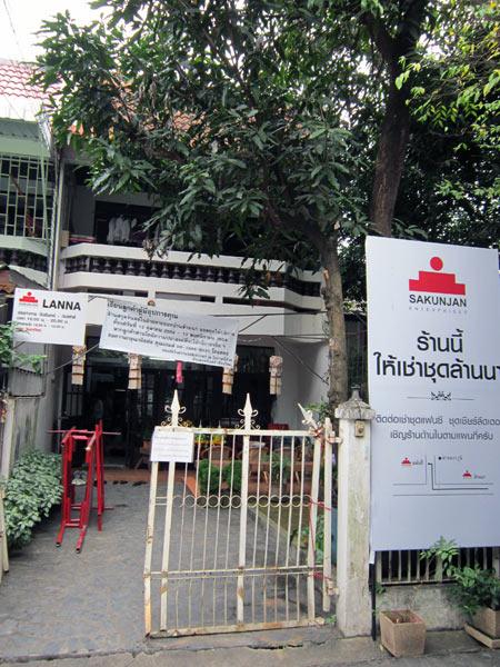 Sakunjan Enterprises