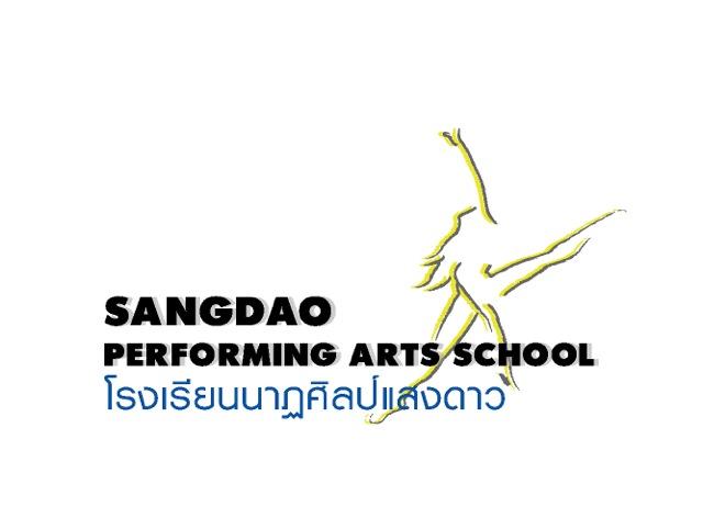 Sangdao Performing Arts School (SPAS)
