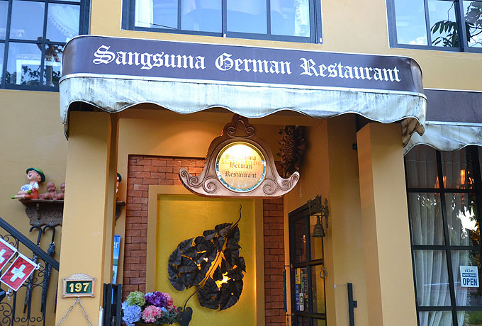 Sangsuma German Restaurant