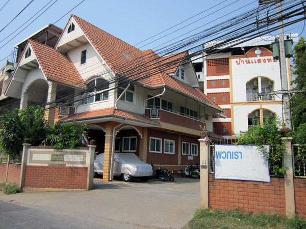 Sangthong House