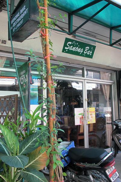 Sanong Bar