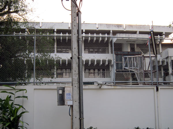 Santi Suksa School