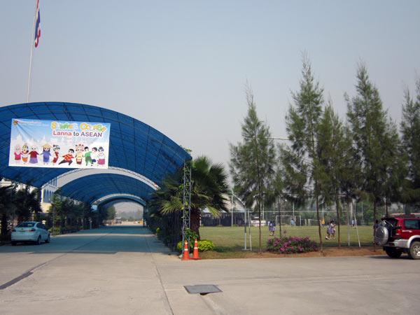 Sarasas Witaed Lanna School