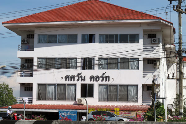 Sasawan Court