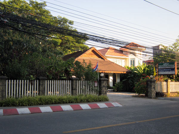 Satawat Clinic