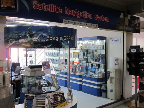 Satellite Navigation System @Pantip Plaza 2nd floor