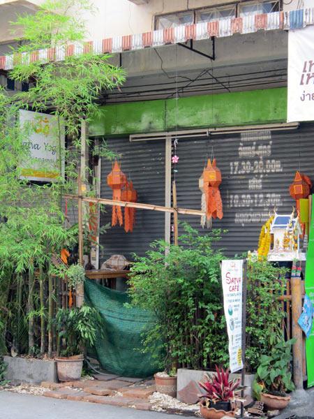 Satva Yoga Restaurant