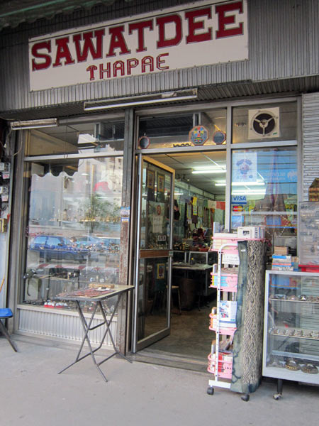 Sawatdee Thapae