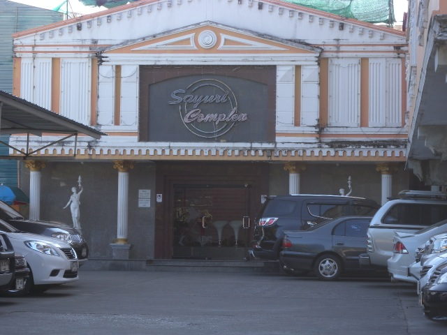 Sayuri Massage Parlour and Entertainment Complex
