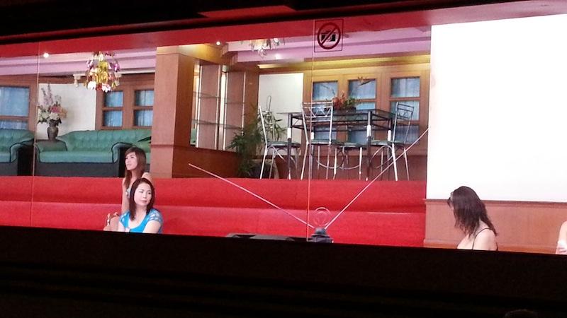 Sayuri Massage Parlour and Entertainment Complex
