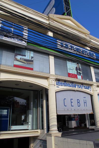 S b furniture chiang mai for T furniture chiang mai