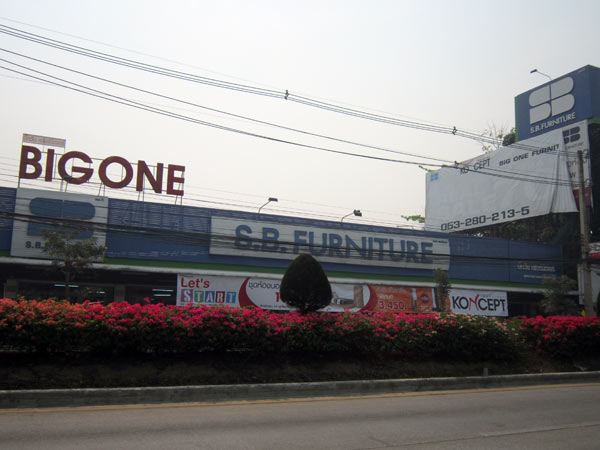 S.B. Furniture (Hod Rd)