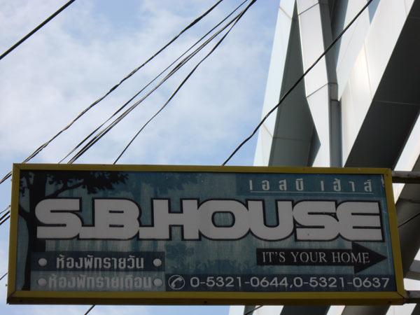 S.B. House
