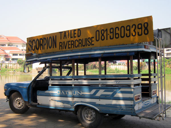 Scorpion-Tailed River Cruise