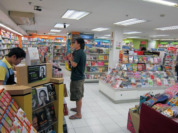 SE-ED Book Center @Pantip Plaza 1st floor