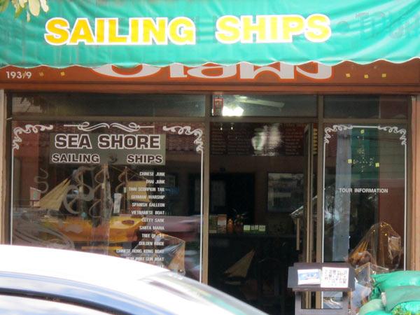 Sea Shore Sailing Ships