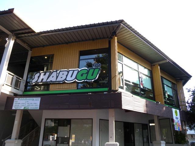 Shabugu