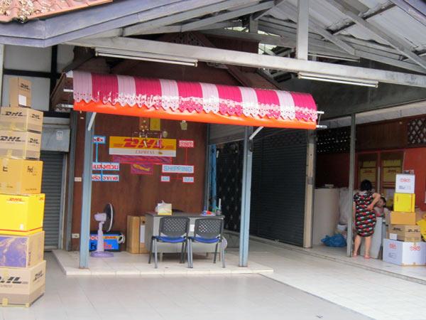 Shipping (Thapae Soi 1)