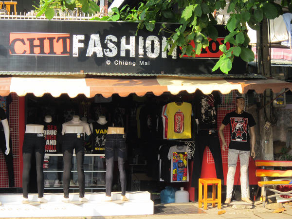Shit Fashion Shop
