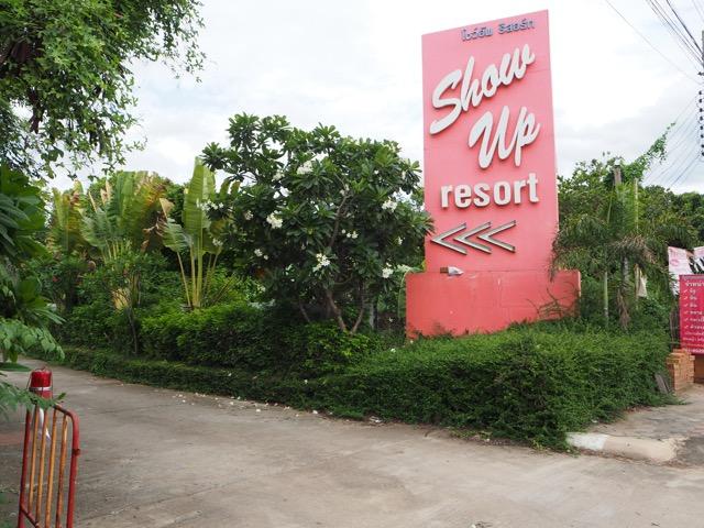 Show Up Resort