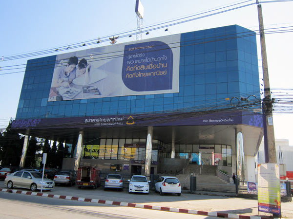 Siam Commercial Bank (Hang Dong Rd)
