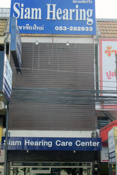 Siam Hearing Care Center
